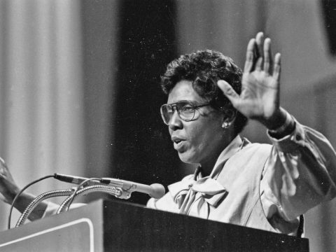 Barbara Charline Jordan: 1976 DNC Keynote Address