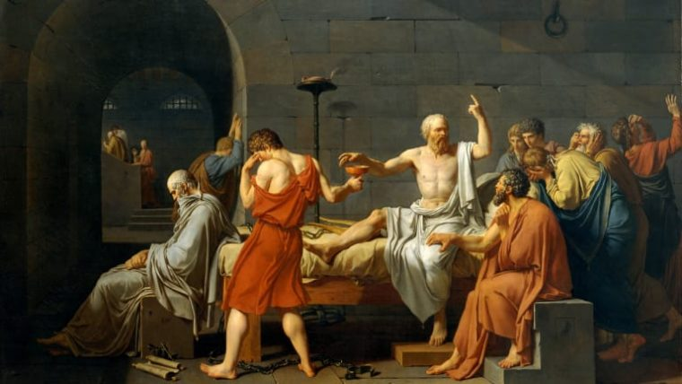 Best Quotes of All Time: Socrates